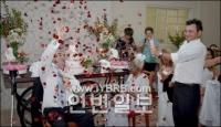 """""""년상년하 커플의 정석""""…106살 신부, 66살 신랑"""