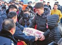 안도 특대 인터넷 사기사건 해명, 현장서 294만원 장물 반환