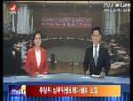 연변뉴스 2017-03-20
