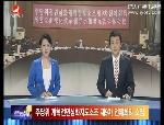 연변뉴스 2017-03-14