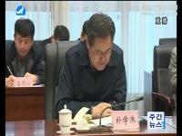연변위성뉴스(화제) 2017-03-19