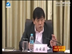 연변위성뉴스 2017-03-09