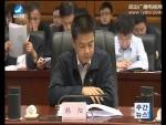 연변위성뉴스 2017-03-05