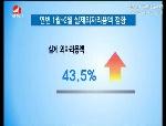 연변뉴스 2017-03-23