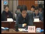 연변위성뉴스 2017-03-12