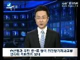 국내외뉴스 2017-03-23