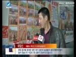 연변위성뉴스 2017-03-17