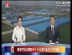 연변뉴스 2017-03-04