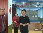 <우리 사는 세상> 2017-3-2 방송정보