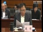 연변위성뉴스 2017-03-06