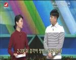 건강메신저 2017-03-26