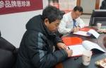 [포토] 길림한정인삼유한회사, 15만원 달하는 홍삼제품 연변부덕구단에 협찬