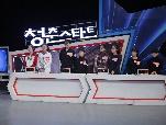 <청춘스타트> 2017-3-26 방송정보