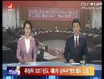 연변뉴스 2017-03-03
