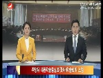 연변뉴스 2017-03-21