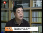 TV문화를 품다 2017-03-03