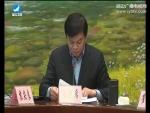 연변위성뉴스 2017-03-03