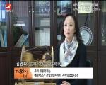 TV문화를 품다 2017-03-17