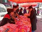 [포토] 주 및 연길시 제11기 연변독서절 개막식 시대광장서