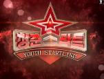 <청춘스타트> 2017-4-16 방송정보