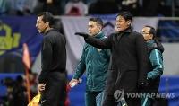 [한국언론]중국 슈퍼리그 한국인 감독 초반 성적 부진…강등권에 몰려