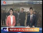 연변뉴스 2017-04-26