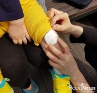 여행 중 아이가 다쳤을 때 응급 처치법