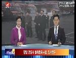 연변뉴스 2017-04-20