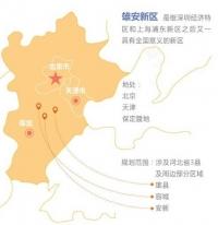 중국,'부동산투기광풍' 진화...웅안신구 주변 주택구매 제한