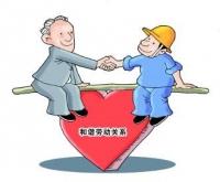 우리 주 로동관계 조화롭게…고용 쌍방의 권익 수호
