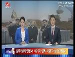 연변뉴스 2017-04-25