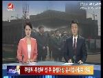 연변뉴스 2017-04-27