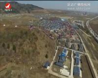 【드론영상】중국화룡제9회장백산진달래국제문화관광축제