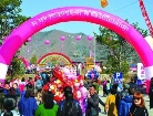 [포토] 중국·화룡 장백산진달래 국제문화관광축제 성황리 개막
