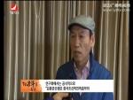 TV문화를 품다 2017-05-12