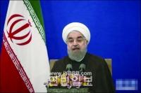 하산 로하니 제12기 이란 대통령 당선…련임에 성공