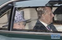 영국 여왕 남편 96세 필립공, 왕실 공무서 은퇴