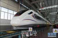 중국 최초의 시속 160km급 고속렬차 조만간 운행 예정