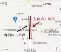 국자가(연길백화청사 서쪽) 도로구간 통제시간 연기