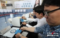 한국 제19대 대선 투표 시작