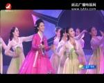 [노래] 장백별곡-박은화