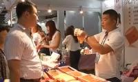 제1회 중국·연길 '일대일로' 국제상품박람회 개막