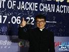무술스타, 성룡액션영화주 행사에 모습 드러내