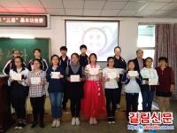 통화 유치원'두가지 언어', 소학교'세가지 언어' 보급