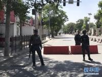 아프가니스탄 수도 대사관구역에서 폭발습격 발생