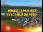 연변뉴스 2017-06-23
