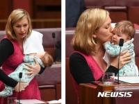 녀성 상원의원, 모유 수유하며 연설