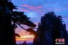황산, 아름다운 일출장면 많은 사람들 눈길 끌어
