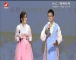 우리 노래 대잔치(일본편) 2017-07-22