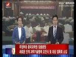연변뉴스 2017-08-16